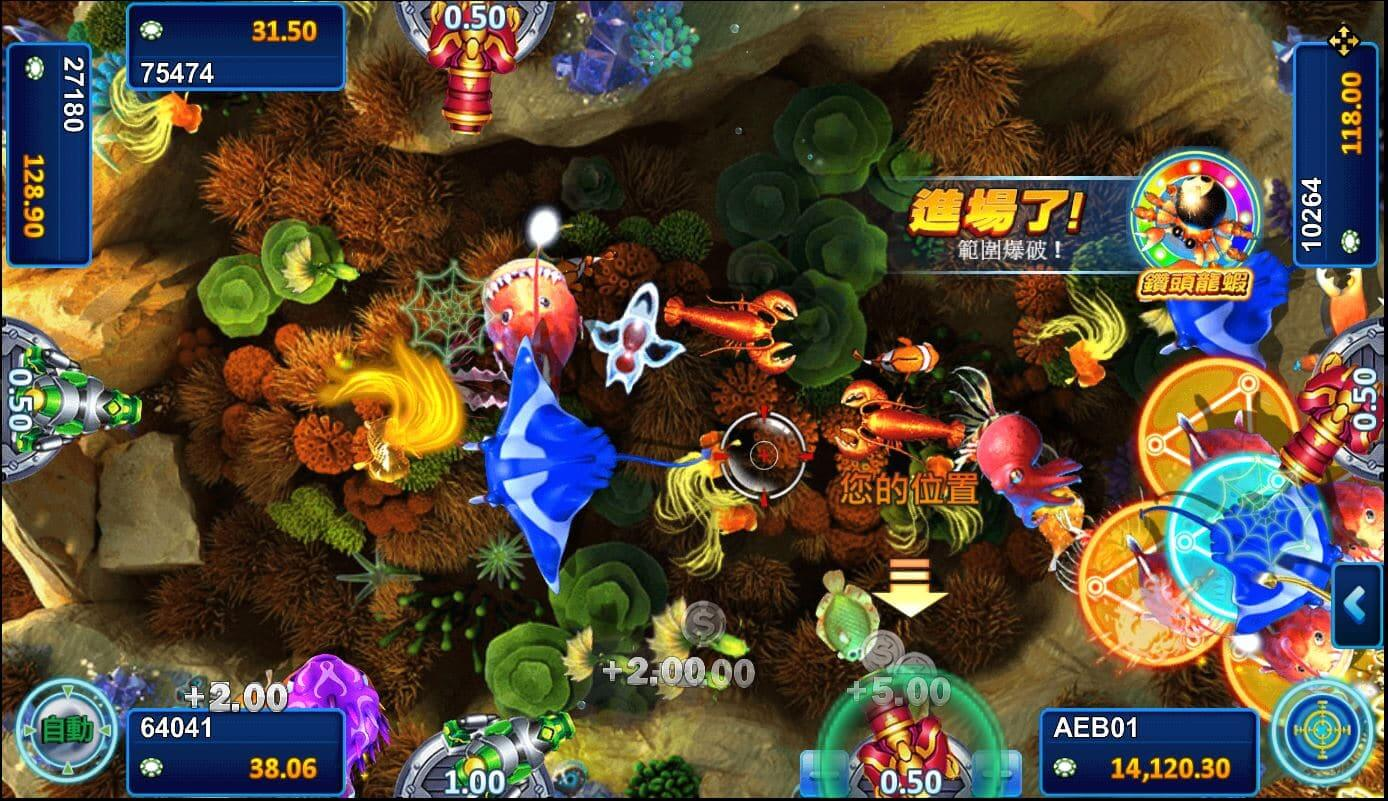 เกมยิงปลา HAPPY FISH 5 เกมที่มีภาพสวยงามอย่างมาก แถมโบนัสดีอีกด้วย