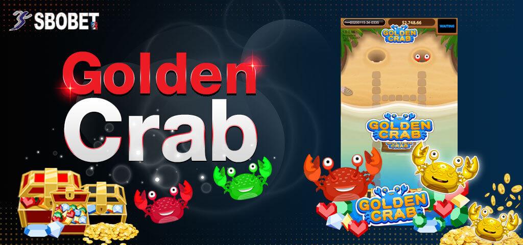 เกม GOLDEN CRAB พนันออนไลน์ที่ต้องทายการเดิมของปูเพื่อรับรางวัล